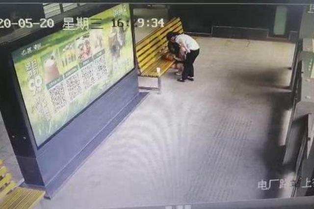 郑州女孩为减肥一整天不吃饭 520晕倒在见男友路上