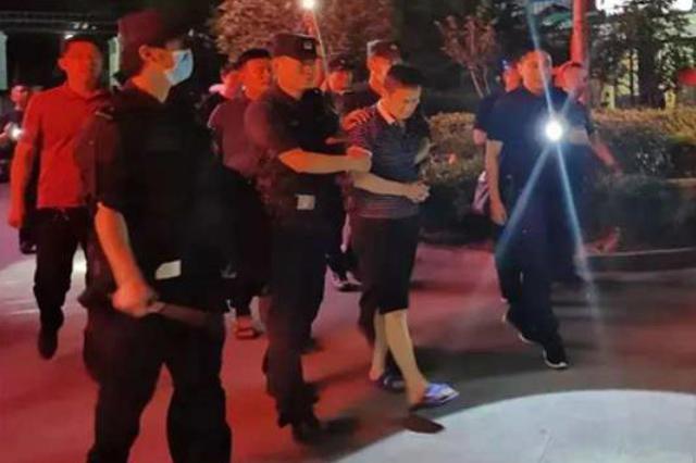 一涉黑在逃人员在鹤壁落网 警方曾10万元悬赏通缉