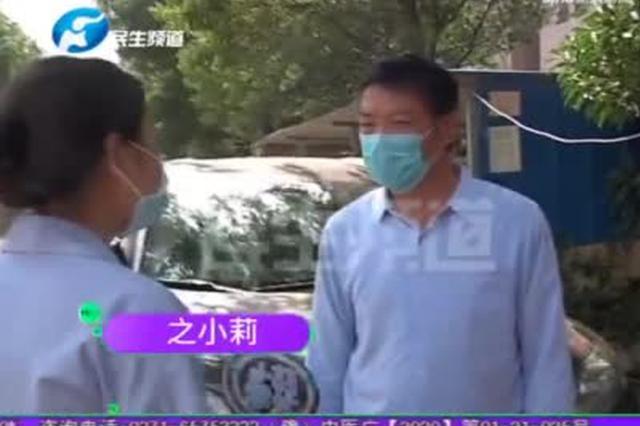 """郑州小区下水道暗藏""""陷阱""""私家车无辜受伤 物业"""