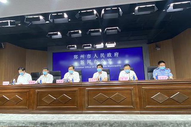 郑州严格共享单车考核:季度排名第一企业可增投3000辆