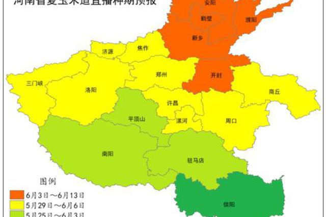 27日起河南省局部重度干热风 影响豫北小麦灌浆