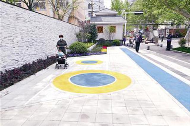 完成340个老旧小区改造…郑州金水区确定10件民生实事