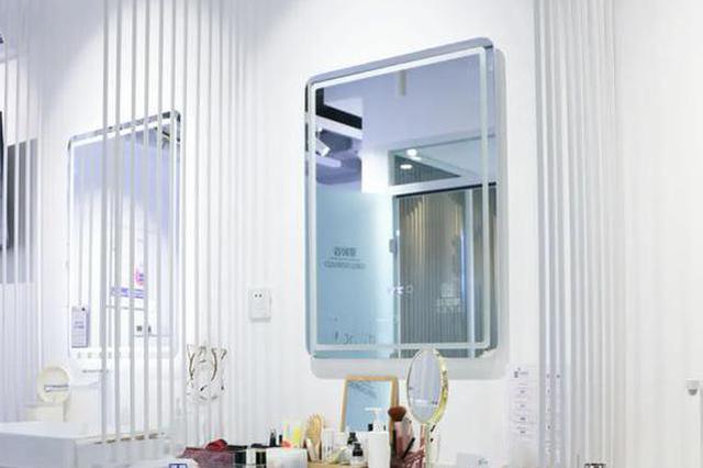 来郑州这家连锁护肤机构解锁净白黑科技!