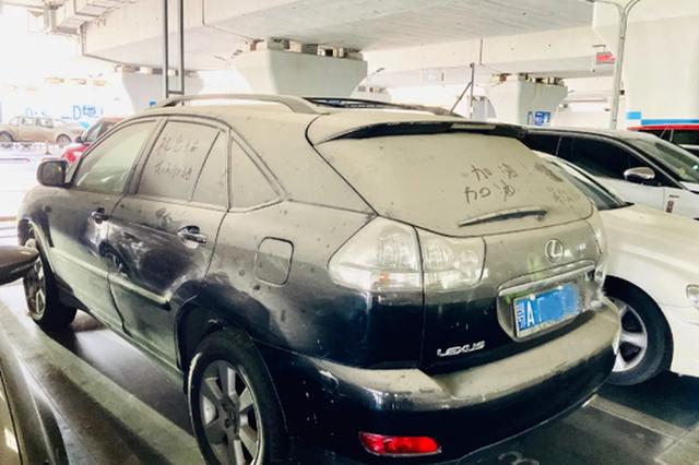 鄂A车郑州东站一停4个月 车窗上被河南人写满了字