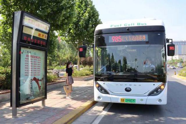 """""""氢""""风四起!郑州公交新增20台新款氢动能公交车"""