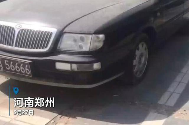 """郑州某广场惊现一排僵尸车 车牌都是""""豹子号""""!"""