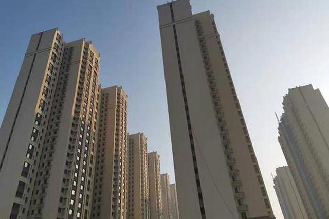 购房时都要注意啥?郑州市房管局发布四条消费警示