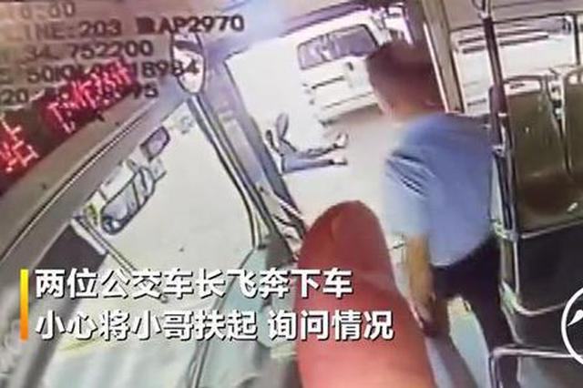 郑州外卖小哥马路中间晒晕 关键时刻后车跳下来一群人