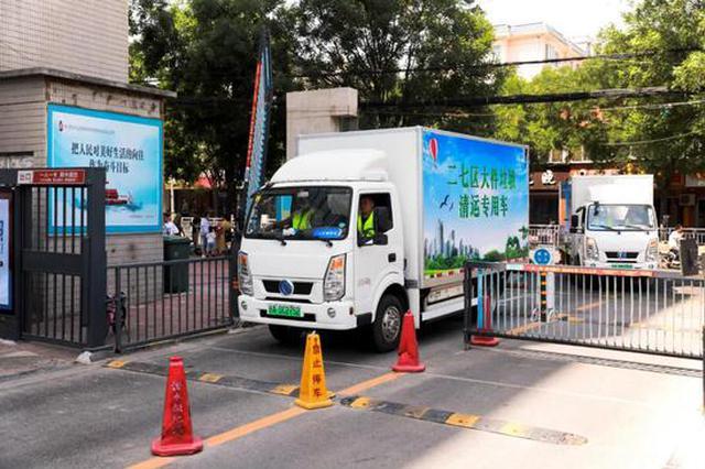 @郑州市民 大件垃圾别再一丢了之 一个电话免费上门回收