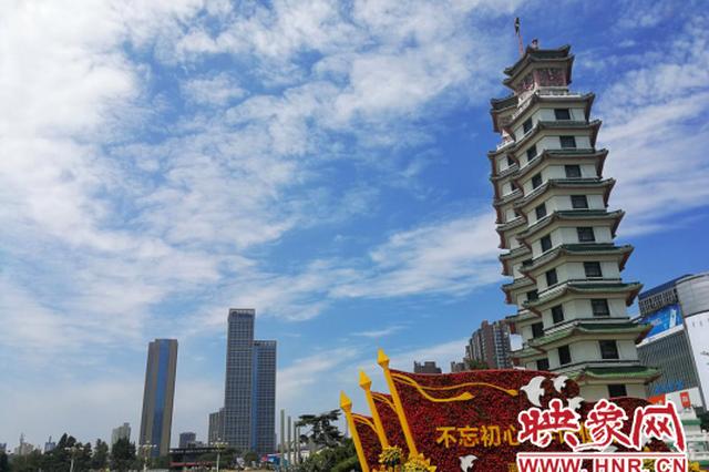 郑州二七商圈将如何打造?来听听总建筑师怎么说
