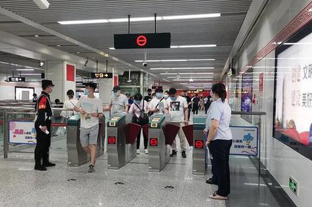 郑州地铁:逃票3次以上将纳入征信系统!