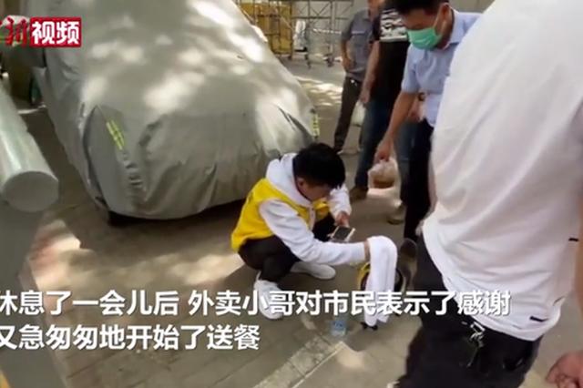 郑州外卖小哥晕倒马路上 救醒后第一反应:继续送餐