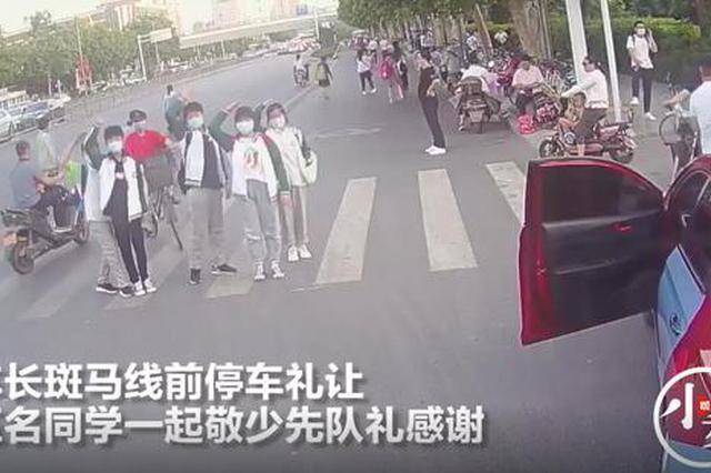 郑州五名学生排排站敬少先队礼 车长比心点赞又挥手