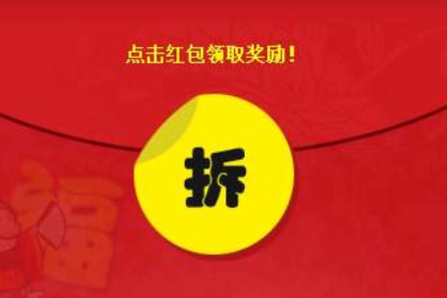 河南拿出2000万元奖励重大项目 地方干得好 省里发红包