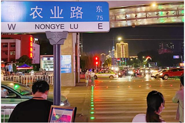 """郑州""""新型信号灯""""上岗 发光地砖勾勒""""安全防线"""""""