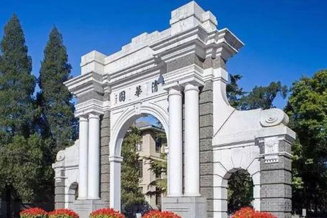 @河南考生 今年清华北大等高校将扩大在豫招生计划