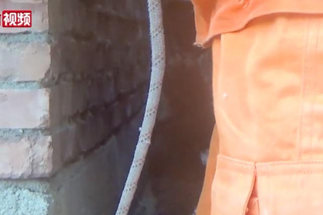 洛阳一小孩贪玩被卡墙缝 消防员破墙成功救援