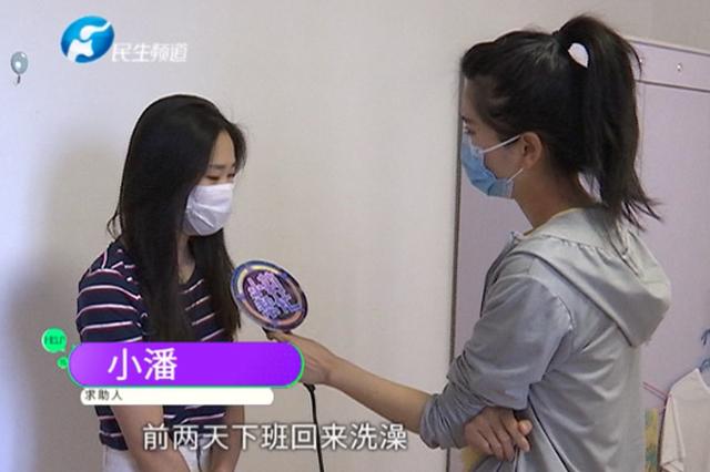 女孩住进郑州合租房!洗澡时撞见这一幕让她不淡定了