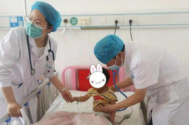 漯河2岁男童误服4片降压药 医生紧急处置挽救生命