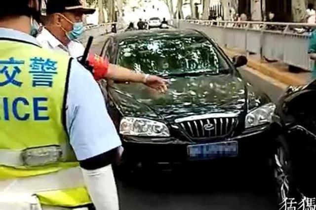 """男子停车买药 轿车无人驾驶竟独自""""开溜""""百余米"""