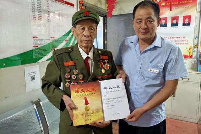 八旬老战士丢失军功章 郑州公交车长发现后及时归还