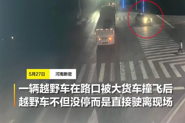 """越野车被撞却逃离 被警察找到后 车上两人争着当""""司机"""""""