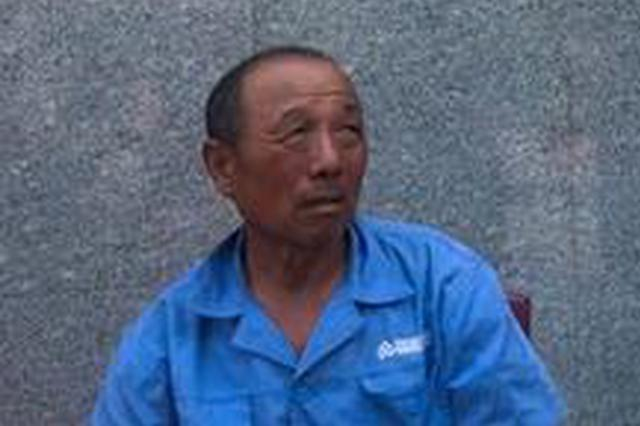 六旬男子来郑州打工 第二天就迷路了