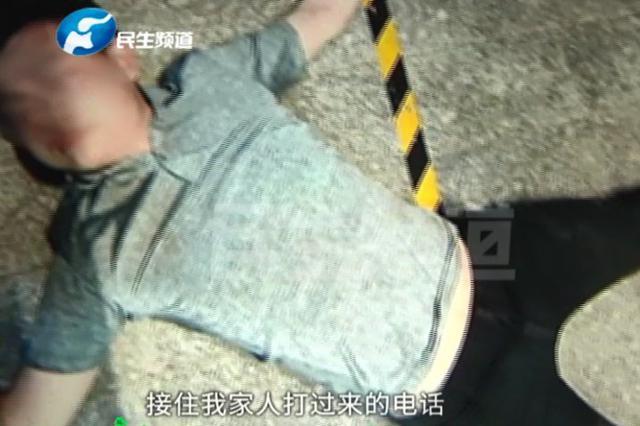 郑州男子醉酒后乘坐网约车 第二天看到家人拍的照片傻眼