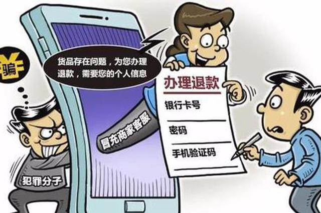 禹州三男一女网上贷款 一分没贷到 还给骗子送大礼包