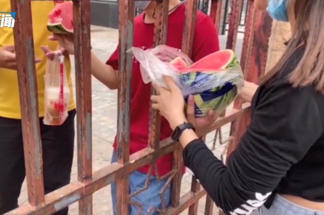 郑州某高校同学隔着铁门吃西瓜 学生:当了一次吃瓜群众