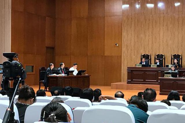 全省首例在濮阳开庭:地市级政府起诉公司生态环境损害赔偿