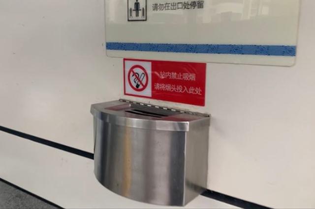"""河南最严""""禁烟令""""出台 郑州何时落地?官方回复来了"""