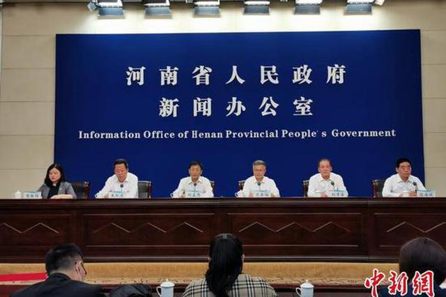 5月河南省管企业环比增利17.1亿元 实现扭亏为盈
