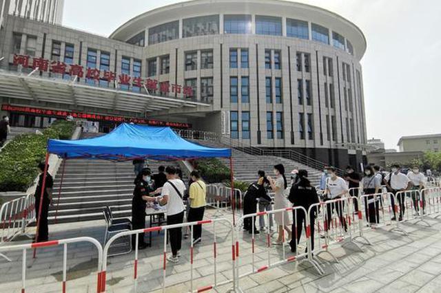 河南今年首场省级高校毕业生线下专场双选会举行
