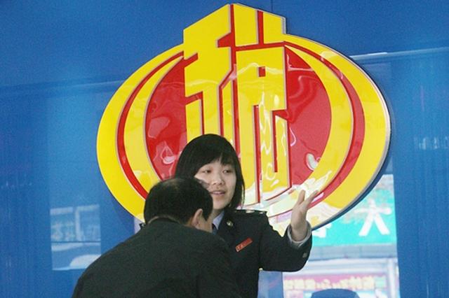 郑州:在线缴纳契税后 可将完税凭证拍照留存视同凭证