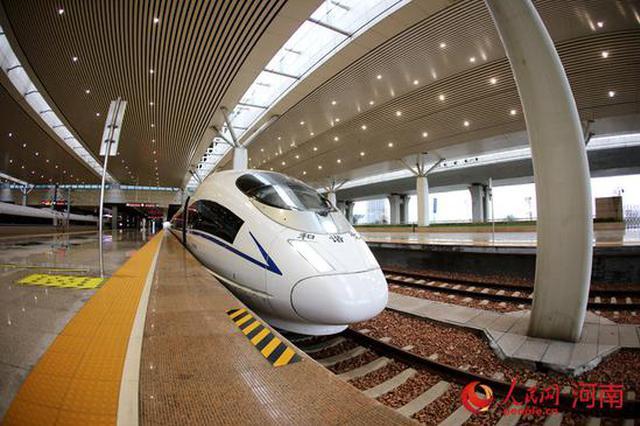 下月起增9对旅客列车 郑州与京杭等地走动更密