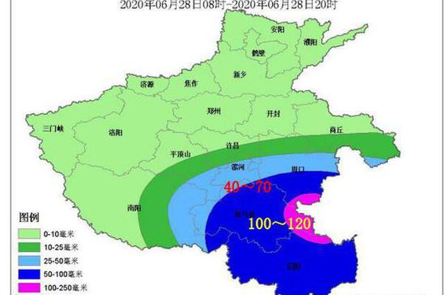 河南大到暴雨接连来袭 需关注山洪地质灾害等