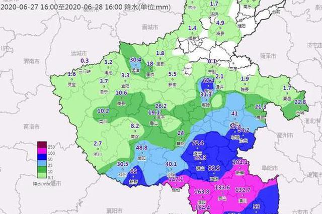 明后两天河南多地分散性降水和强对流天气