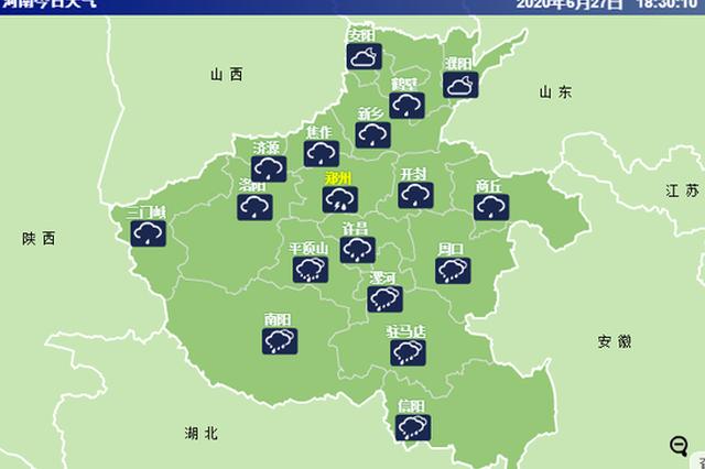 河南将迎新一轮强降雨过程 城市内涝风险高