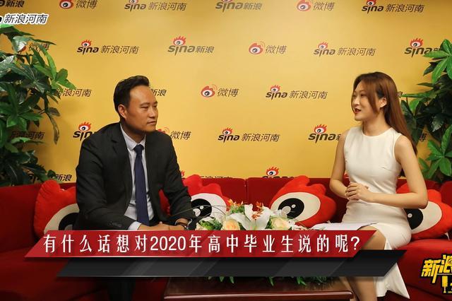 新浪河南专访郑州科技学院校长助理 宋志豪