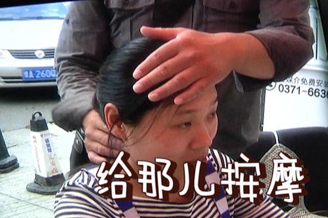 郑州女子交燃气费被收1元手续费 老板:收钱因为我生气