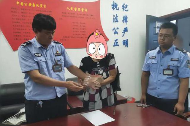 """娶""""越南媳妇""""被骗十多万 濮阳这两户人家赶紧报警"""