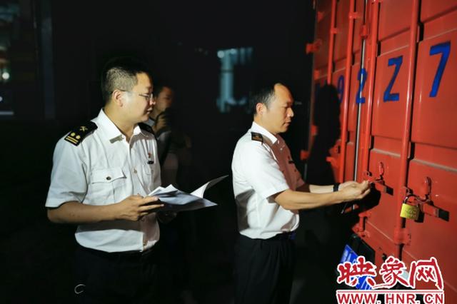 郑州海关上半年受理货值495.07万