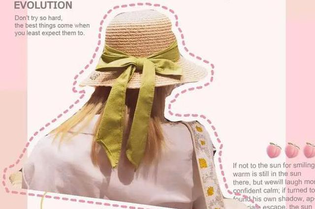 物理防晒大作战!8件实用又好看的防晒时尚单品推荐来啦!