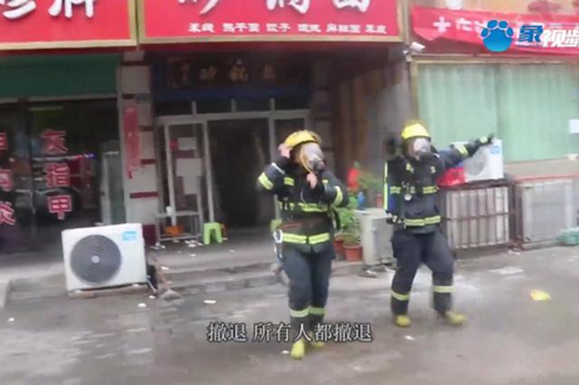 2分钟拎出3个煤气罐 小吃店着火 河南消防员小哥哥太帅了