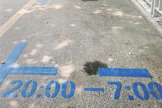 郑州已施划25543个夜间限时停车位