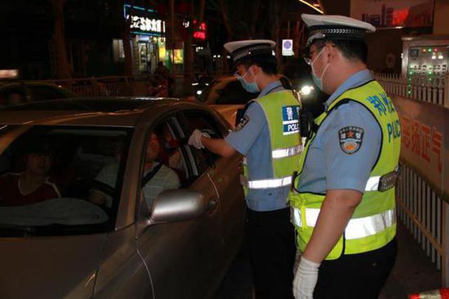 郑州交警2020上半年共查处酒驾8543起