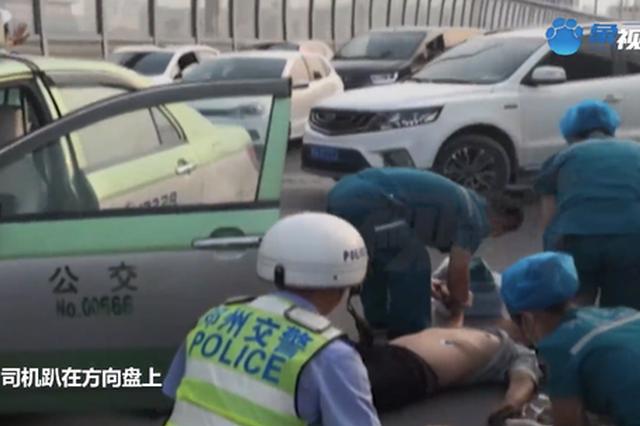 郑州一的哥猝死在车里 记住这个方法 关键时刻能救命