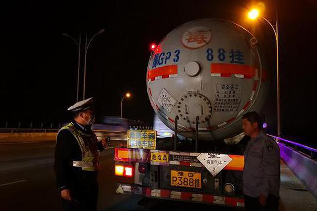 河南将在高速开展行动 整治危化品运输交通安全隐患