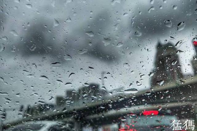 信阳地区将迎来大到暴雨 注意预防山洪地质灾害等